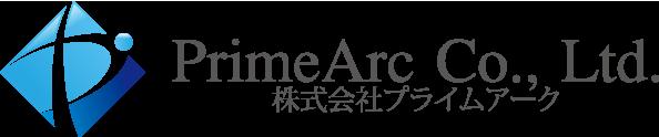株式会社プライムアーク PrimeArk